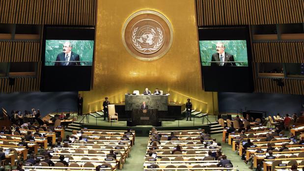 71º Asamblea General de la ONU