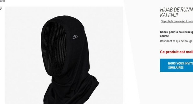 El «hijab running» de Decathlon