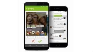 Groopify lanza el primer chat en España para conocer gente en grupo y quedar al instante
