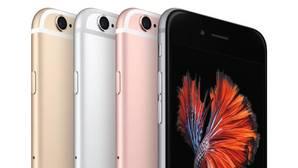 Así será el iPhone 7
