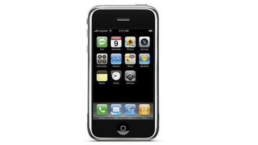 Captura de la primera versión de iOS