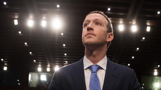 «Creo que Facebook es seguro. Mi familia lo utiliza, yo lo utilizo», ha asegurado ante el Senado Zuckerberg