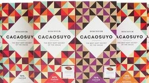 Y el mejor chocolate del mundo es...