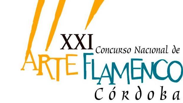 Cartel del Concurso Nacional de Arte Flamenco